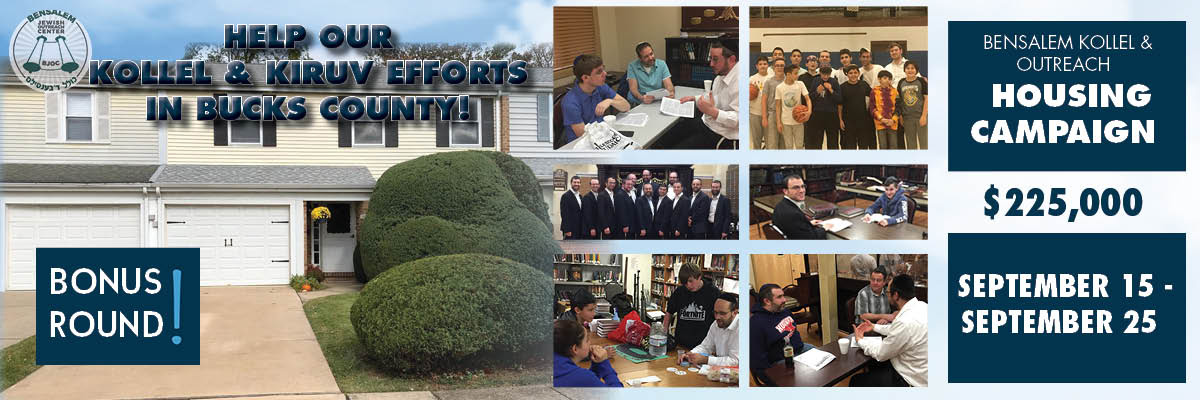 Bensalem Community Outreach Kollel