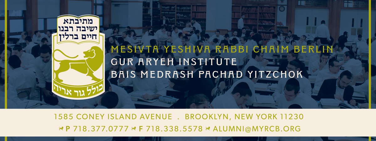 Mesivta Yeshiva Rabbi Chaim Berlin
