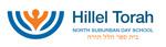 Hillel Torah's Raffle