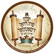 Mosdos Satmar of Kiryas Yetev Lev