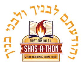 Torah Institute Shas Mishnathon