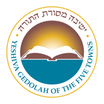 Yeshiva Gedolah of Five Towns