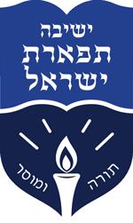 Yeshiva Tiferes Yisroel Raffle 2021